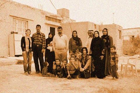 arabischegrossfamilie