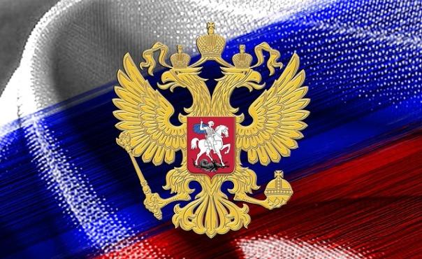russian-flag-1168889_640